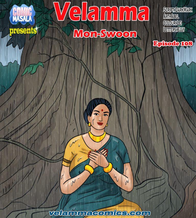 Velamma - episode 108 - cover page